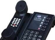 Telefoane hotel Bittel